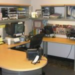 Administrator's Cubicle